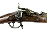 Plains Indian 45-70 Trapdoor Rifle